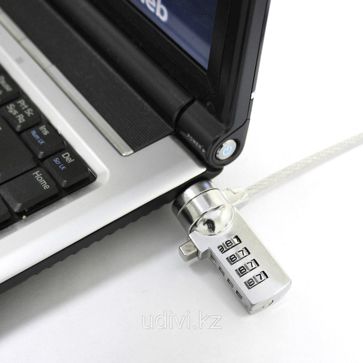 Замок трос для ноутбука с кодом