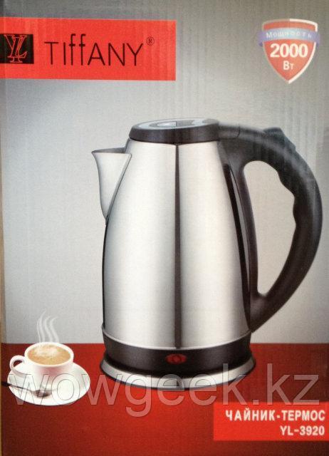 Чайник-термос Tiffany YL-3920 Металлический