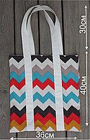 Сумка текстильая цветная с белыми ручками на кнопке, подкладке и внутренним карманом