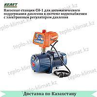 Насосная станция для поддержания давления СН-1-КЕЛЕТ-EASYPRESS- I-PLURIJETm 3/80-N-40-220