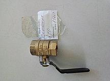 Вентиль шаровой д. 20 мм.