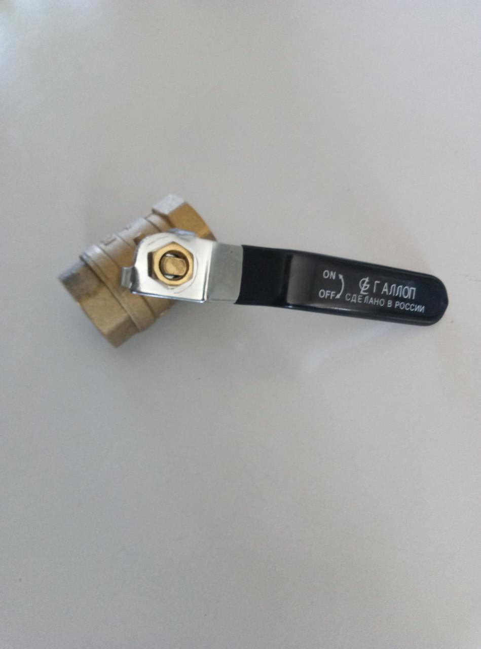 Вентиль шаровой д. 25 мм