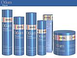 Без сульфатный шампунь для интенсивного увлажнения волос Estel OTIUM Aqua, 250 мл., фото 2