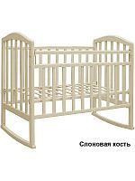 Детская кроватка Антел Алита-2 (слоновая кость), фото 1
