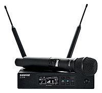 Аренда микрофонов SHURE QLXD24E/KSM9