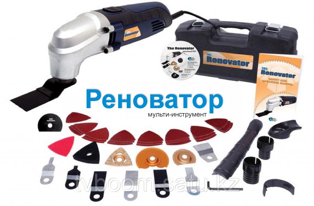 Инструмент Renovator ( Реноватор )