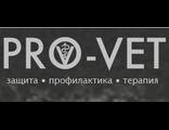 Pro Vet