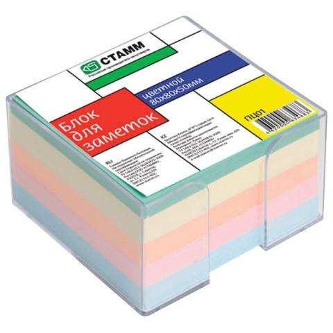Блок для записей СТАММ, цветной в подставке 8х8х5 см