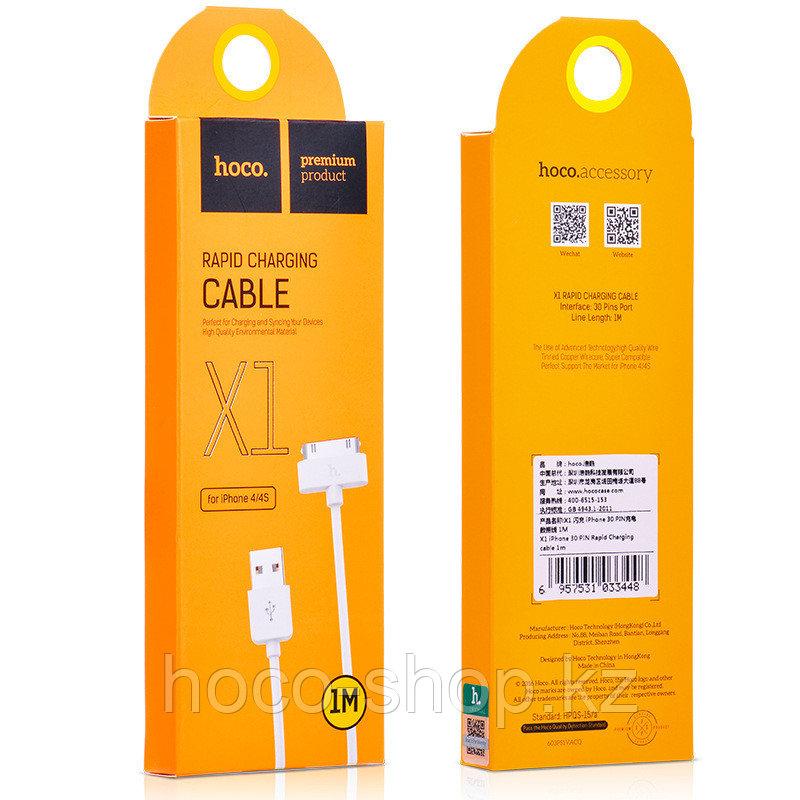 USB X1 iPhone 4 1m