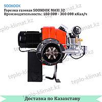 Горелка газовая SOOKOOK MAXI 32
