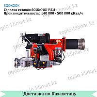 Горелка газовая SOOKOOK P3M