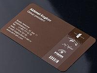 Визитки Touch Cover c лаком, фото 1