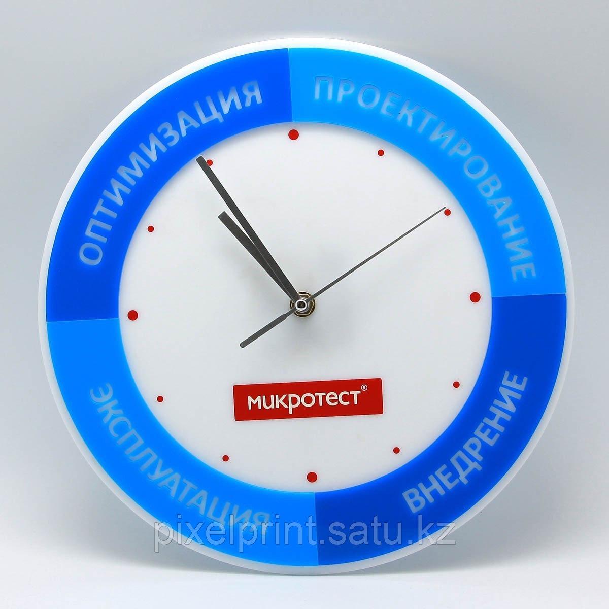 Часы под заказ с логотипом