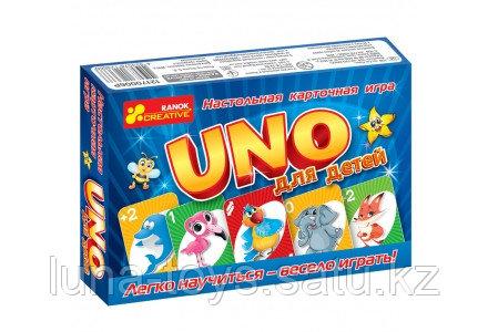 Настольная игра : UNO для детей