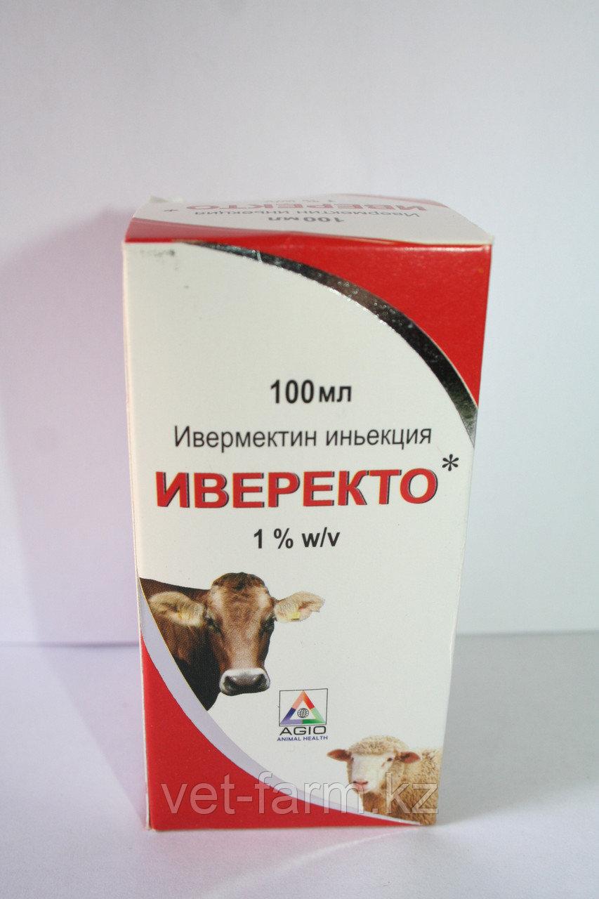 Иверектоо 100мл (Ивермектин 1%)