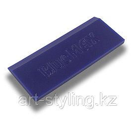 "Выгонка ""Blue Max"", 5х12,5см."