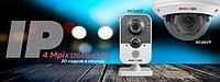 Новые 4 Mpix IP видеокамеры NOVIcam PRO