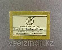 Мыло Кхади Куркума и Сандал, Khadi Herbal Haldi Chandan Soap