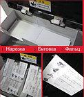 Card cutter A4 - автоматический нарезчик визиток , фото 2