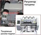 Card cutter A4 - автоматический нарезчик визиток , фото 5