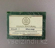 Мыло Ветивер Успокаивающее (Khus KHADI), 125 гр