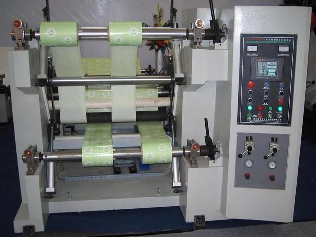 Станок для резки рулонов SLT-1300С