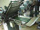 Фальцевальная машина KDM 470T, 2 кассеты + 1 нож, фото 6