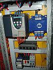 Фальцевальная машина KDM 470T, 2 кассеты + 1 нож, фото 7