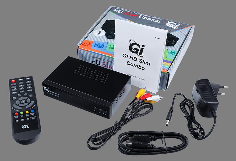 GI HD SLIM combo
