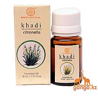 Натуральное эфирное масло Цитронелла (Essential Oil Citronella KHADI), 15 мл