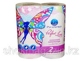 Кухонные бумажные полотенца белые 2 рулона