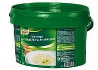 Суп-пюре из сельдерея и моркови Knorr