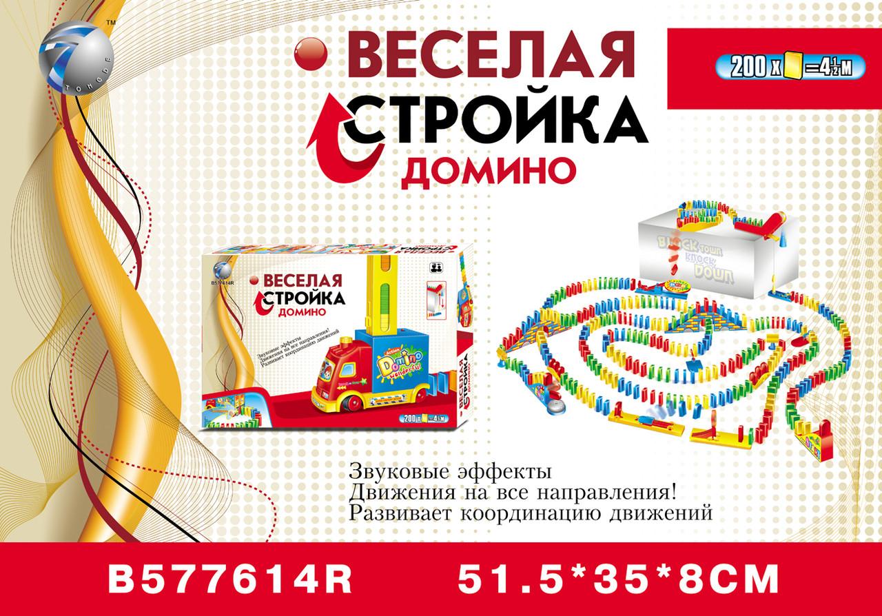 "Домино ""Веселая стройка"" В577614R"