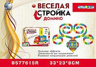 "Домино ""Веселая стройка"" В577615R"