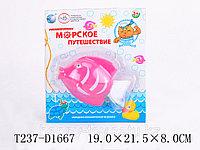 """Игрушка для ванны """"Рыбка"""" T237-D1667"""