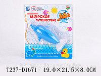"""Игрушка для ванны """"Дельфин"""" T237-D1671"""