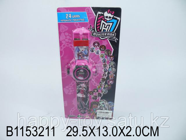 "Часы ""Monster High"" В1153211"