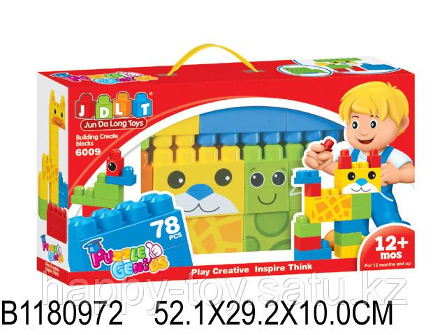 "Конструктор ""Puzzle genius"" В1180972"