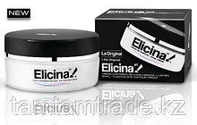 Elicina XT крем для контура глаз Улитка-Подорожник