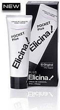 Elicina Плюс - крем из экстракта улитки с увлажнением 20 мл