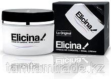 Elicina - крем против ожогов
