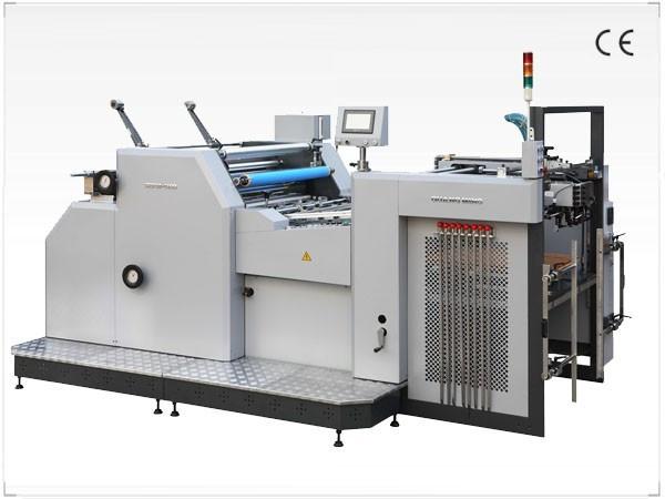 Промышленный ламинатор SEFM-1100