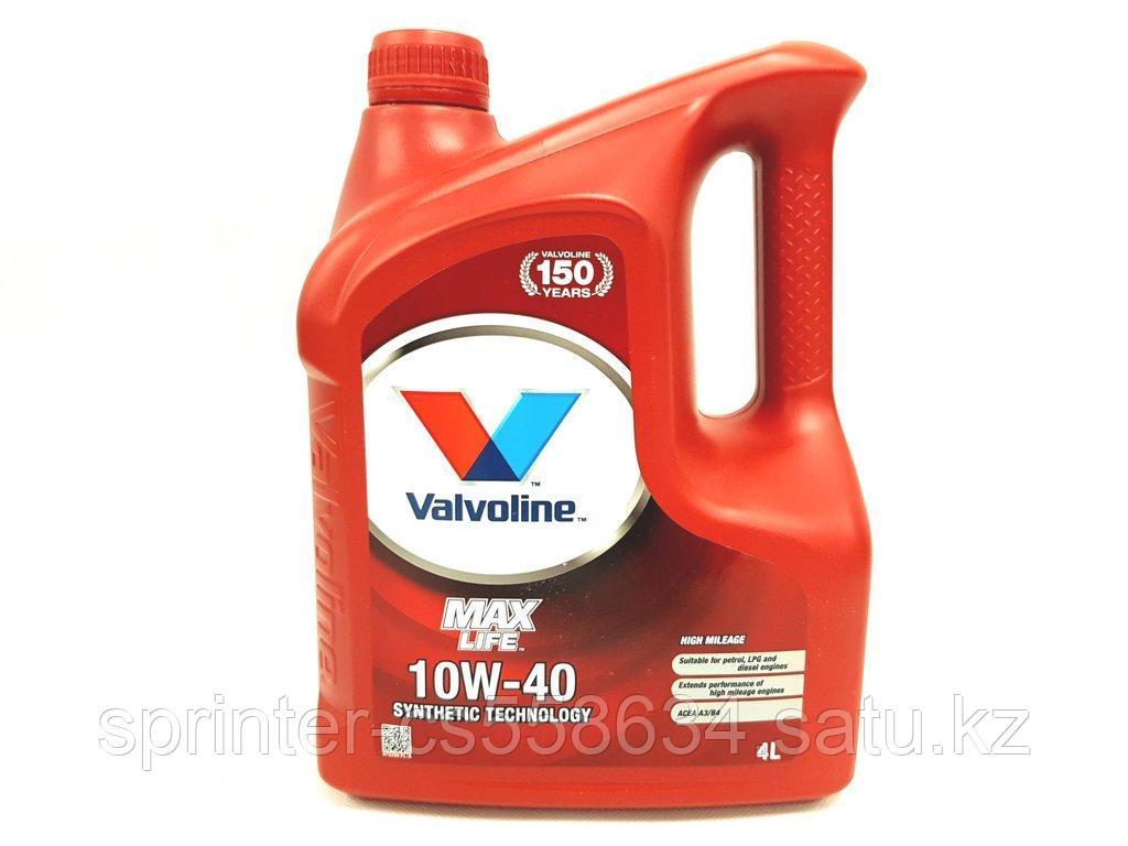 Моторное масло Valvoline MaxLife 10W40 4 литра