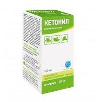 Кетонил 100мл