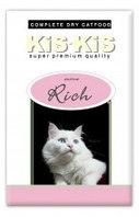 Сухой корм для кошек живущих в доме и выходящих на улицу Kis-Kis Exstra Rich