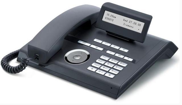 Телефоны серии OpenStage TDM