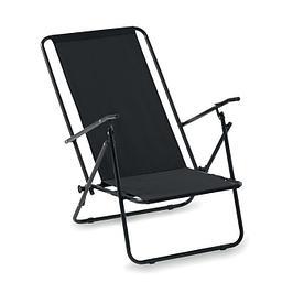 Складной пляжный стул