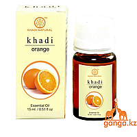 Натуральное эфирное масло Апельсина (Essential Oil Orange KHADI), 15 мл