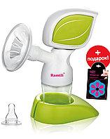 Молокоотсос Ramili Single Electric SE150+подарок прорезыватель Adiri