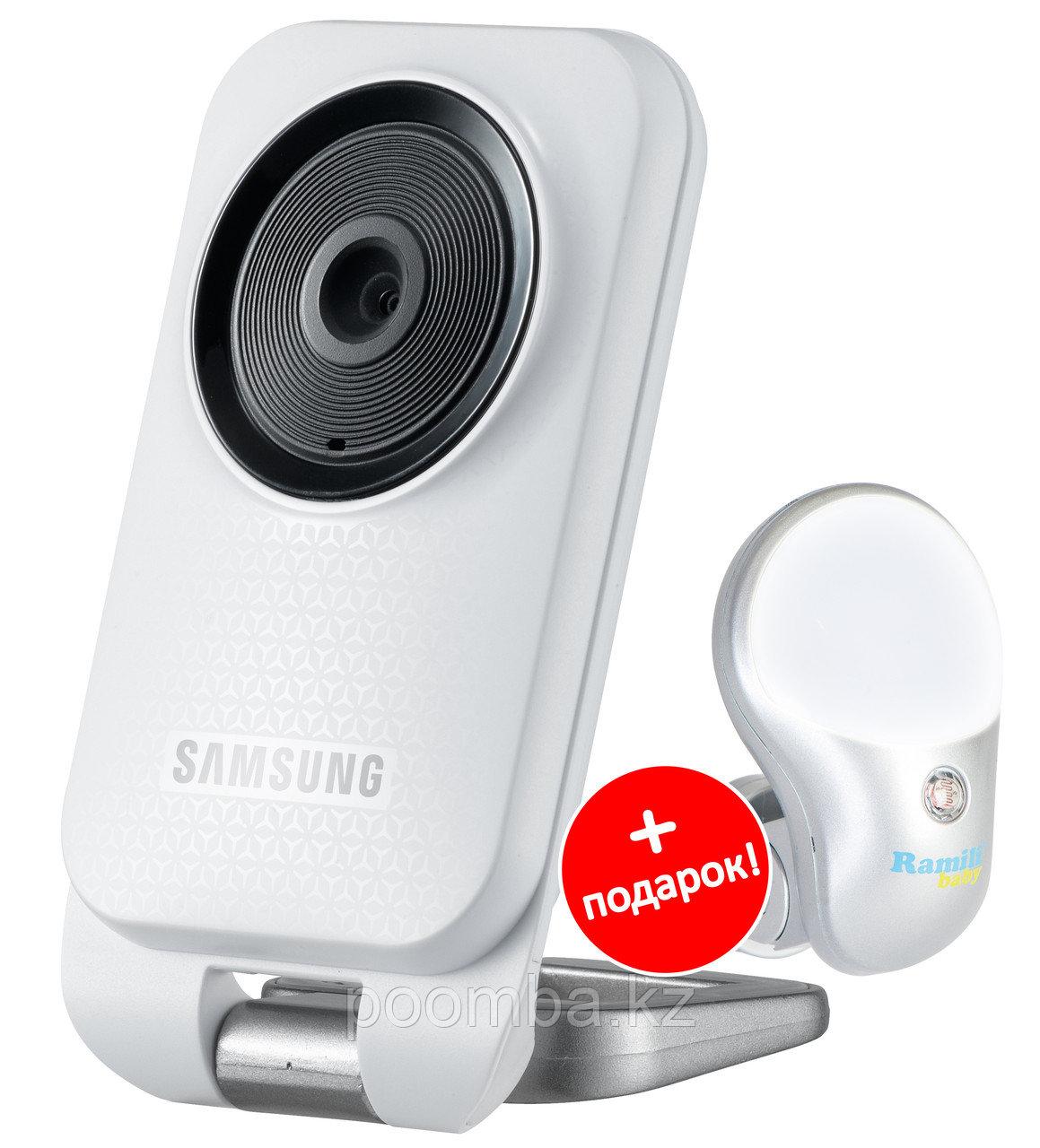 Wi-Fi видеоняня Samsung SmartCam + Автоматический детский ночник Ramili Baby BNL200 в подарок!